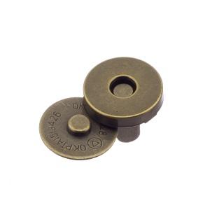 Magnetlukk 7075
