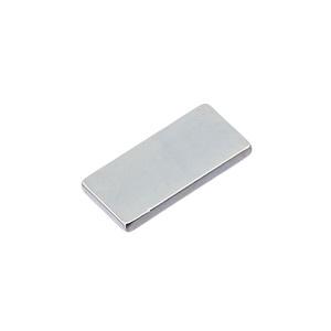 Magnet 20x10x2 mm